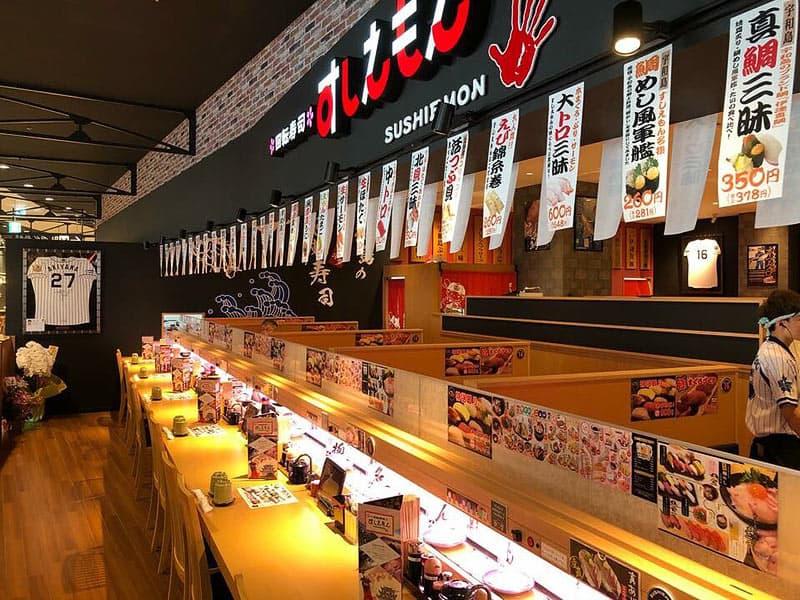 回転寿司すしえもんイオン神戸南店